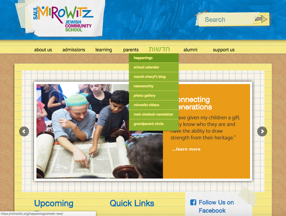 Mirowitz website home page