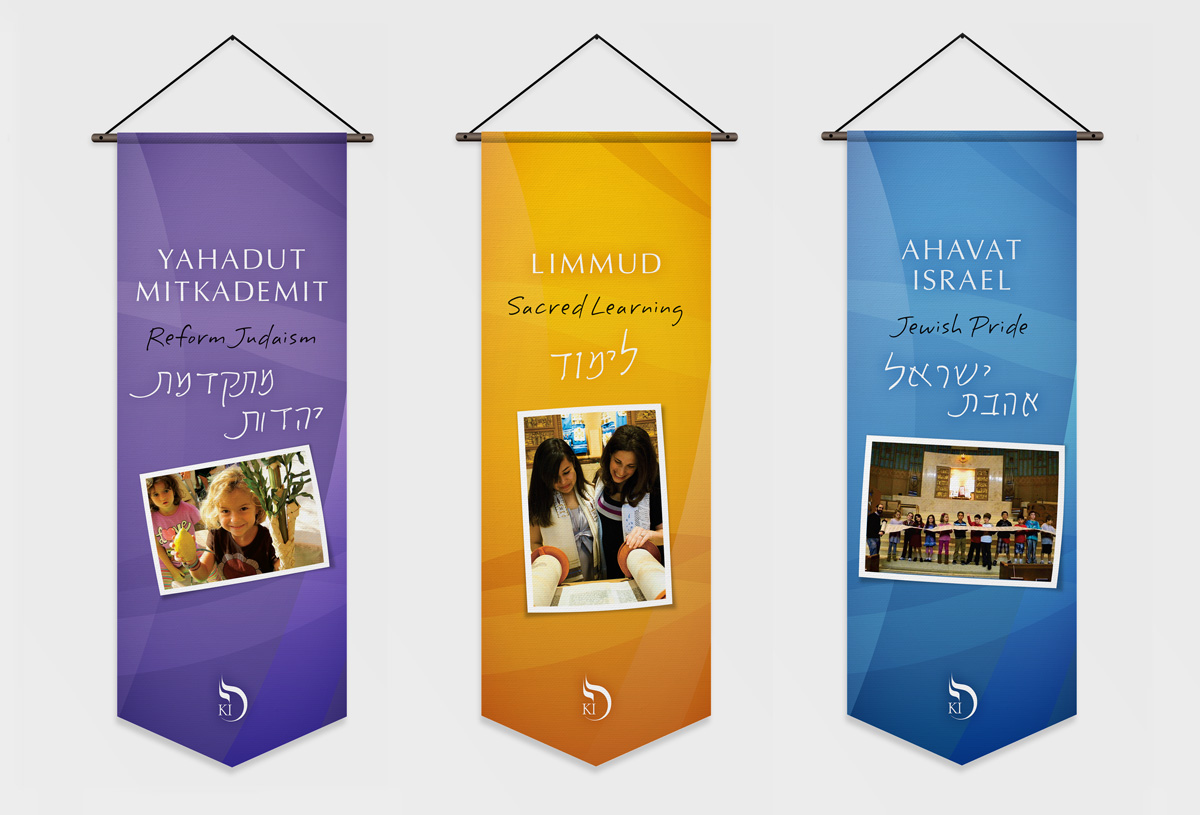 purple, yellow and blue banners for Shelanu campaign for Reform Congregation Keneseth Israel