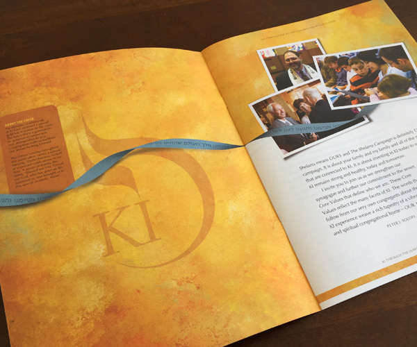 interior spread of Shelanu campaign brochure for Reform Congregation Keneseth Israel