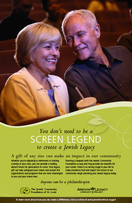 You don't need to be a screen legend ad